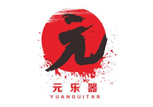 Logo Yuanguitar